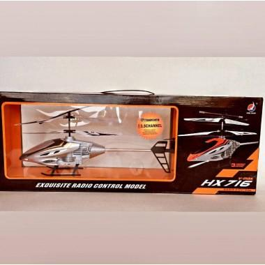 Вертолет на радиоуправлении Maya Toys арт MY115068