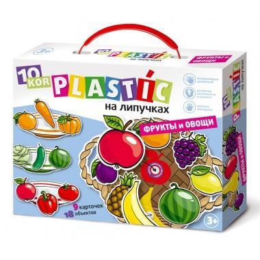 Пластик на липучках Фрукты и овощи