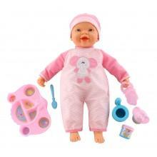 """Кукла """"Пупс"""": озвученная, кушает с ложечки (с набором для кормления) (48 см) 48081"""