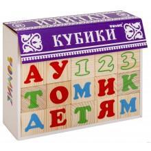 Деревянные кубики Алфавит русский с цифрами 20 шт