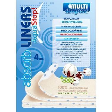 """Вкладыши многоразовые """"Multi Diapers Aqua Stop"""" (4 шт.)"""