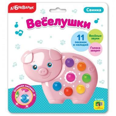 Развивающие игрушки для малышей Свинка