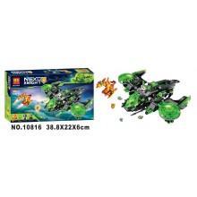 Конструктор аналог LEGO Nexo Knights Неистовый бомбардировщик