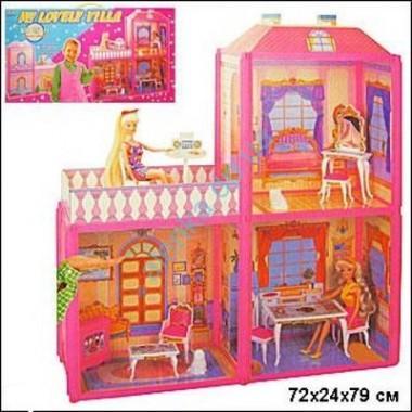 Игровой домик My Lovely Villa 3 комнаты