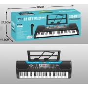 Детский синтезатор пианино с микрофоном 61 клавиша