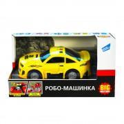 Детский игрушечный транспорт Робо-машинка, спорткар