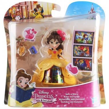 Маленькая кукла с волшебной юбкой Принцессы Диснея арт B8962