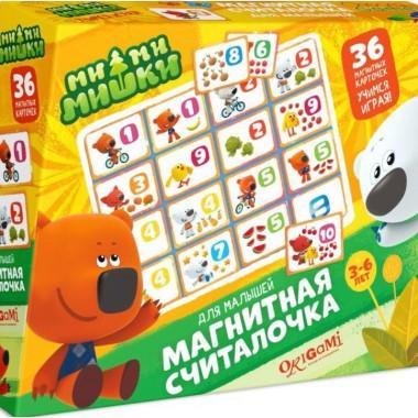 Развивающие игры детям Магнитная считалочка