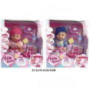 Кукла пупс Yale Baby с тортом, 40 см