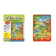 Детский планшетик Веселые игры на ферме