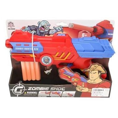 Бластер, пистолет Охотник на зомби XD08