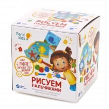 Набор для детского творчества Рисуем пальчиками арт.TA1403
