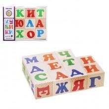 Деревянные кубики Алфавит 12 элементов