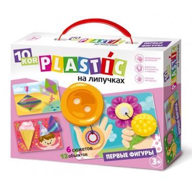 Пластик на липучках первые фигуры