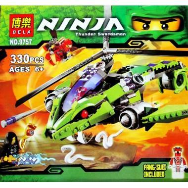 Конструктор ниндзяго Змеиный вертолет