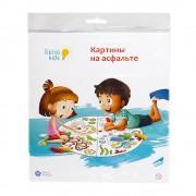 Набор для детского творчества Картины на асфальте