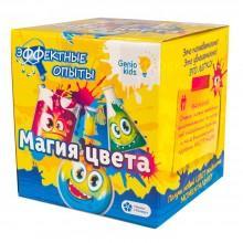 Детские наборы для опытов Магия цвета