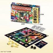 Настольная игра Монополия подарочная - Империя брендов