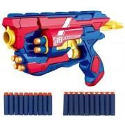 Детское оружие Бластер Blaze Storm ZC7071