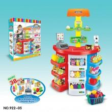 Игровой набор супермаркет со светом и звуком