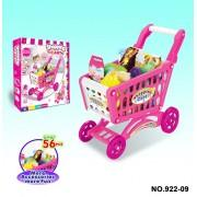 Игровой набор супермаркет, арт. 922-09