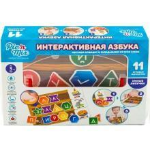 Игра настольная развивающая Интерактивная азбука