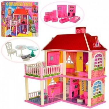 Игровой домик My Lovely Villa 4 комнаты