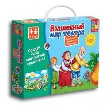 """Волшебный мир театра """"Репка"""", Vladi Toys"""