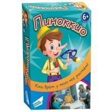 Настольная игра Пиноккио