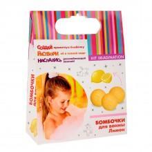 Бомбочки для ванны. Лимон