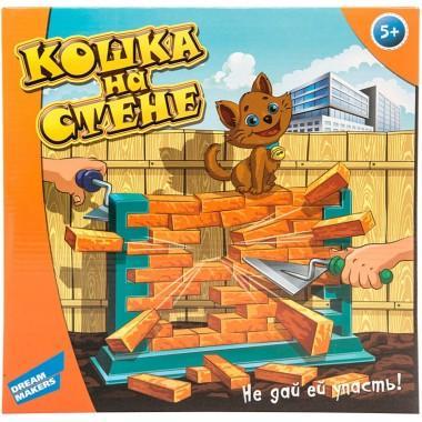 Настольная игра Кошка на стене