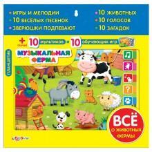 Детский планшетик Музыкальная ферма