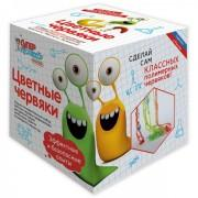 Детские наборы для опытов Цветные червяки