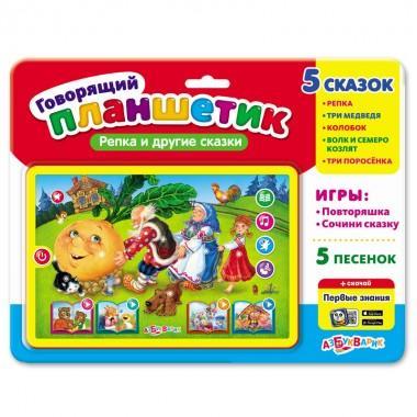 Детский планшетик Репка и другие сказки