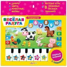 Детский планшетик Весёлая радуга