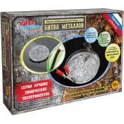 Детские наборы для опытов Битва металлов 3 в 1