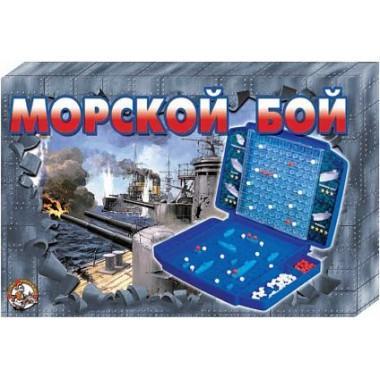 Настольная игра Морской бой 2 ретро