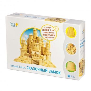 """Набор для детского творчества """"Умный песок"""" Сказочный замок"""