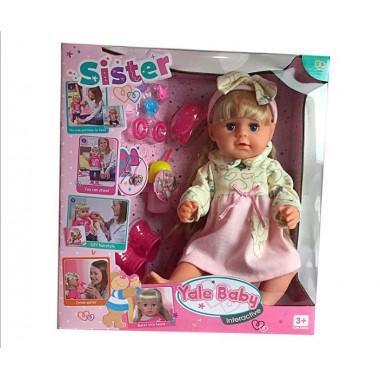 Кукла Старшая сестричка Yale Baby 43 см