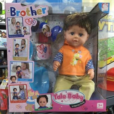 Кукла Старший братик Yale Baby 43 см