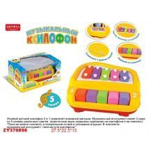 Детская музыкальная игрушка Ксилофон