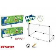 Детские футбольные ворота с аксессуарами