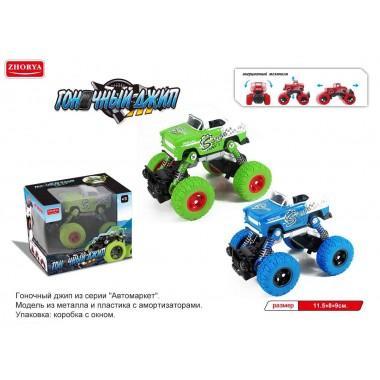Детские  машинки инерционные Гоночный джип ZYB-B2823-2
